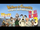 Wallace and Gromit's Grand Adventures. Episode 2: The Last Resort. 3. (Русская озвучка)