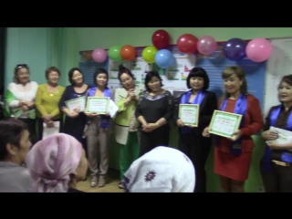 G-TIME CORPORATION 10.10.2015 г. вручение 1500000 тенге партнерам из Байконура и Кыргызстана