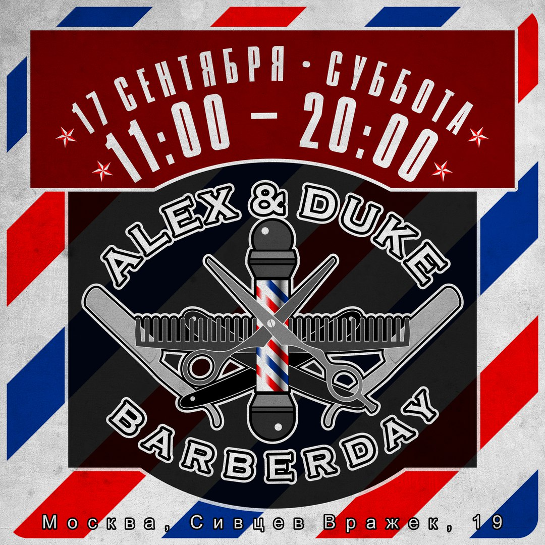 17.09 Rockabilly Barber Day