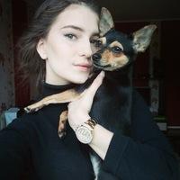 Лукина Арина