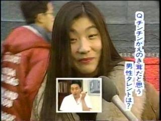 Gaki no Tsukai #209 (1994.01.09)