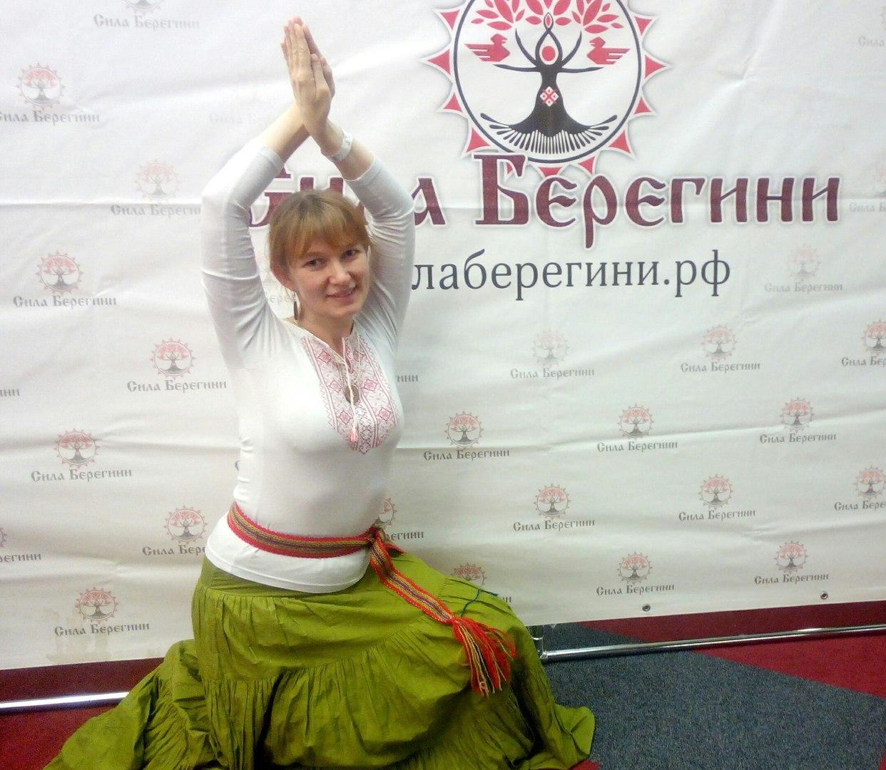 """Афиша Казань Семинар """"Сила Берегини"""" в Казани 6 поток"""