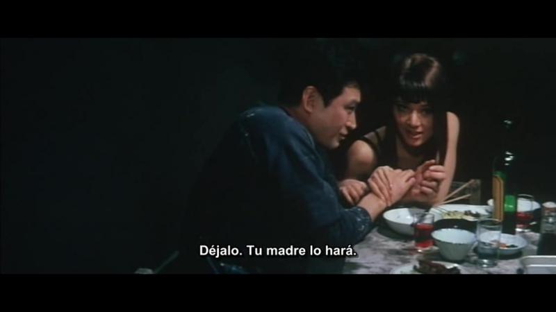 La bestia ciega (Môjû) - Yasuzo Masumura (1969)
