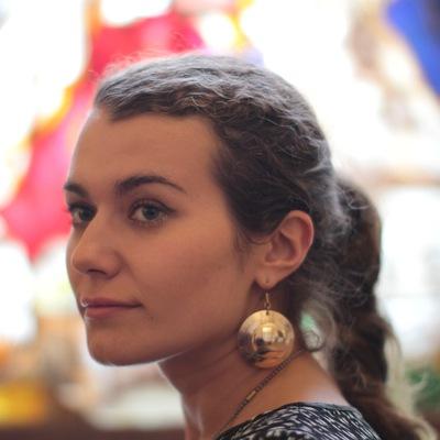 Катя Селезнёва
