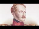 9. Как создавались Империи - Российская Империя