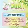 ЭКОкосметика Натуральная косметика Для лица Тела