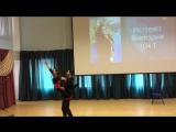 Парный танец. Парная хореография от Виктории Исаевой