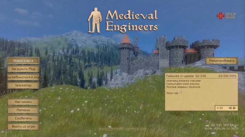Medieval Engineers v02.050.004 (2015) ������� �������