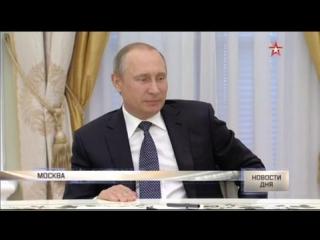 Россия не будет отказываться от бесплатного образования и медицины – Путин