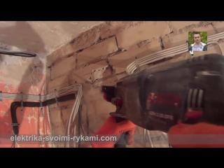 Монтаж электропроводки своими руками видео ЧАСТЬ 3