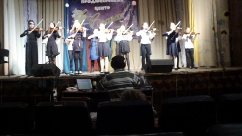 Ансамбль скрипачів - Побачимось завтра