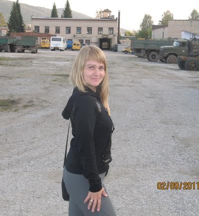 Елена Багичева