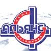 Автошкола|Альянс плюс|Апатиты|Кировск
