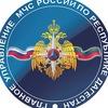 МЧС Дагестана