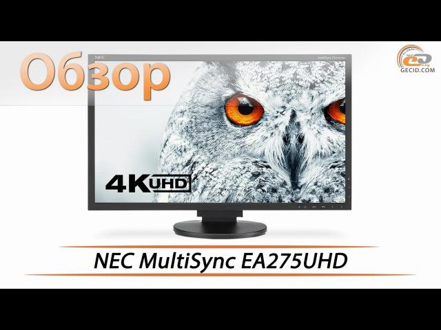 NEC MultiSync EA275UHD - обзор и тестирование 4K Ultra HD монитора
