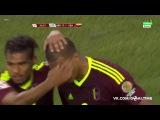 Уругвай Венесуэла 0-1 Соломон Рондон