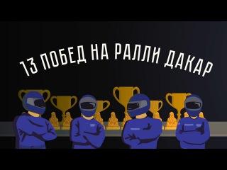 История грузовиков КАМАЗ