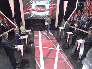Ток-шоу «Что происходит» на РТР-Беларусь за 1 мая: 30-летие аварии на Чернобыльской АЭС