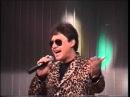 Сергей Сарычев. Хрусталь и Шампанское запись с концерта. Любек сентябрь1997г