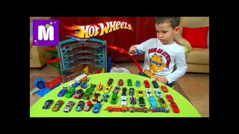 44 Хот Вилса распаковка машинок и пускаем с трека Хотвилс Hot Wheels cars unboxing and play
