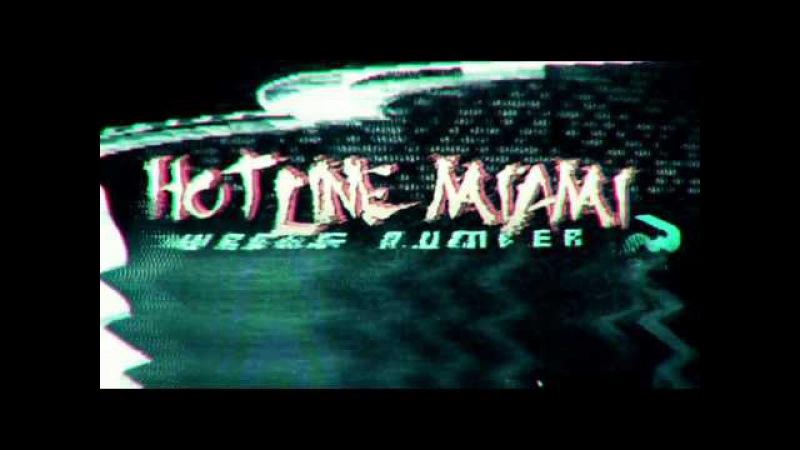 Hotline Miami 2 Beta Music - iamthekidyouknowwhatimean - Run