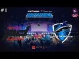 EPIC ProDota vs Vega , Game 1 | Invitational (30.03.2016) Dota 2