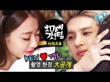 VIXX Ken X Nine Muses Kyungri. So hot! New couple from the shooting spot! Oh my God TIP!