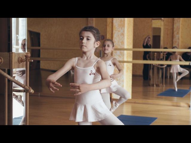 Экзамен в детской школе балета Ильи Кузнецова. Младший класс №3. Май 2016