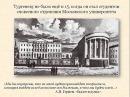Биография И. С. Тургенева