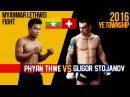 Phyan Thwe vs Gligor Stojanov Myanmar Lethwei Fight 2016 Lekkha Moun Burmese Boxing