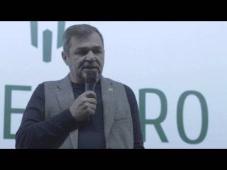 Вардкес Арзуманян: «Продвижение ресторанной культуры в концепции маркетинга территорий»