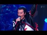 Ксана Сергиенко. Freddie Mercury The Show Must Go On. Точь