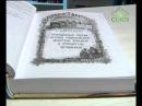 Книга Троицкие цветки с луга духовного Кронид Любимов 1859 1937 архимандрит преподобномученик
