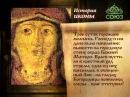 Икона Божией Матери Знамение Новгородская