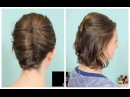 French Twist Half Updo for Short hair