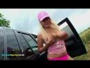Блондинка с большими сиськами   vk.com/imperiyasisek