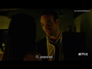 «Сорвиголова» — 2 сезон: трейлер №2 (рус. субтитры)