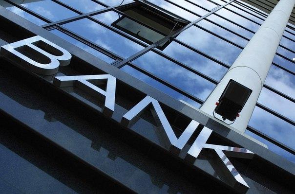 ✔Депортация счетов: хранить деньги в иностранных банках стало слишком