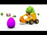 Мультик про Экскаватор Масю, игры для детей. яйцо с сюрпризом и Асфальтовый Каток. больше видео в группе.