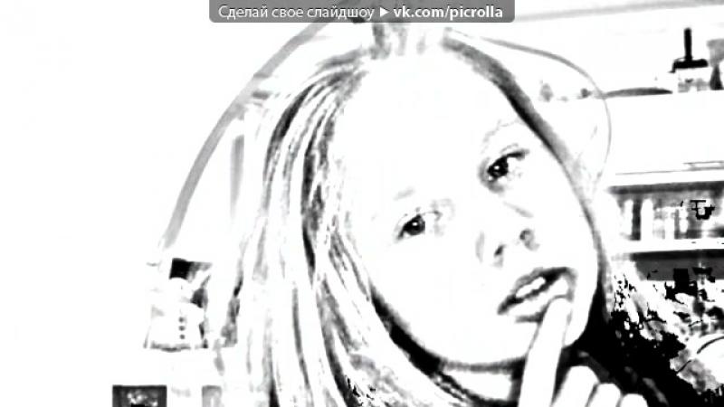 «Webcam Toy» под музыку OST Корабль на СТС - Мелодия из сериала. Picrolla