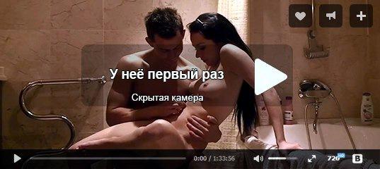 Киберград смотреть онлайн порнуха со сквиртом, славянские актрисы в порно фото видео