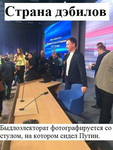Крымчанам дадут свет в новогоднюю ночь, чтоб они услышали поздравление Путина, - кремлевская марионетка Аксенов - Цензор.НЕТ 2393