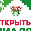 МАЯ БЕЛАРУСЬ-МОЙ ВЫБАР/ БРСМ-ВГАВМ
