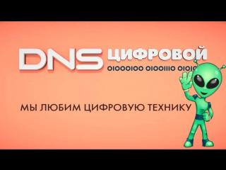 Новогодний Розыгрыш Подарочных карт от DNS Усть-Лабинск! 21 декабря 2015 года