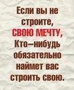 Максим Волков фото #31