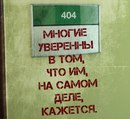 Максим Волков фото #34