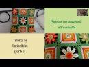 Cuscino con piastrelle all'uncinetto tutorial parte 3