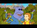 Фантастический мультфильм - День рождения Алисы