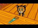 Мультики для малышей - Три котенка - А возьму ка я пилу, ножницы и ножницы (1 сезон | серия 4)