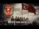 Turkish Military Song Plevne marşı Osman paşa marşı TSK armoni mızıkası English subtitles